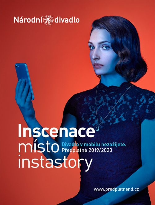 inscenace x