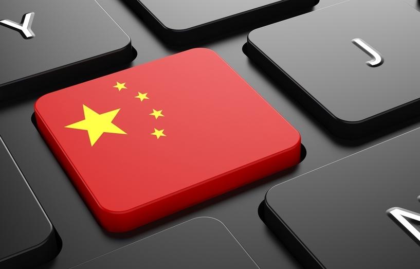 V Číně dospívá generace, která nikdy neslyšela o Googlu ani Instagramu